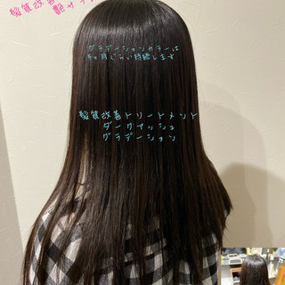 ナチュラルグラデーション 髪質改善トリートメント グラデーションカラー アッシュグラデーション ヘアスタイルや髪型の写真・画像