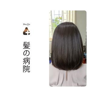 トリートメント 美髪 髪の病院 セミロング ヘアスタイルや髪型の写真・画像