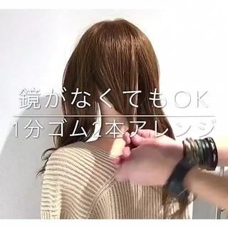 セミロング フェミニン ショート デート ヘアスタイルや髪型の写真・画像