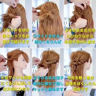お団子ヘア 簡単ヘアアレンジ ハーフアップ お団子アレンジ ヘアスタイルや髪型の写真・画像