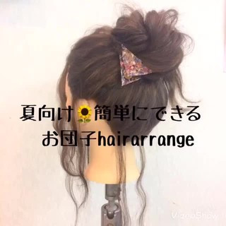 結婚式 和装 簡単ヘアアレンジ ロング ヘアスタイルや髪型の写真・画像
