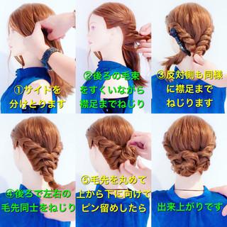 ヘアアレンジ 結婚式髪型 結婚式 結婚式ヘアアレンジ ヘアスタイルや髪型の写真・画像