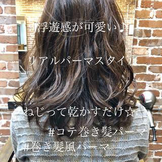 デジタルパーマ ゆるふわパーマ ゆるふわ アンニュイほつれヘア ヘアスタイルや髪型の写真・画像