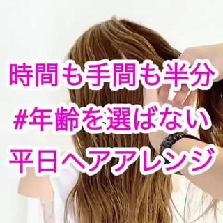 フェミニン ヘアアレンジ 編み込み ヘアセット ヘアスタイルや髪型の写真・画像