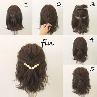 簡単ヘアアレンジ ナチュラル デート リラックス ヘアスタイルや髪型の写真・画像