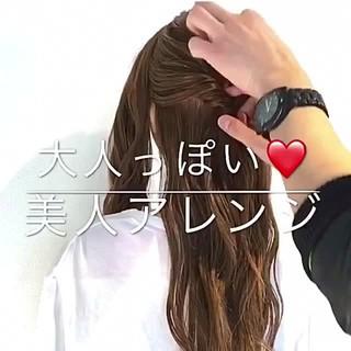 ヘアアレンジ デート 簡単ヘアアレンジ ロング ヘアスタイルや髪型の写真・画像