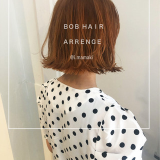 渋谷系 透明感 オルチャン ボブ ヘアスタイルや髪型の写真・画像