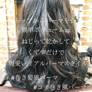 ナチュラル デジタルパーマ パーマ ゆるふわパーマ ヘアスタイルや髪型の写真・画像