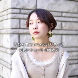 小顔ヘア 小顔ショート モテ髪 ナチュラル ヘアスタイルや髪型の写真・画像