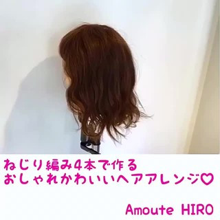ショート 編み込み セミロング ねじり ヘアスタイルや髪型の写真・画像 ヘアスタイルや髪型の写真・画像