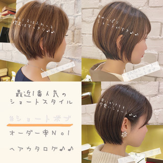ショートヘア デート ナチュラル 丸みショート ヘアスタイルや髪型の写真・画像