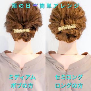 デート ロング フェミニン 簡単ヘアアレンジ ヘアスタイルや髪型の写真・画像