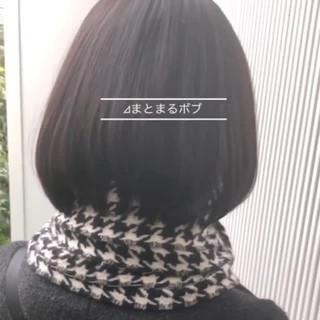 前髪 ストレート ナチュラル アッシュ ヘアスタイルや髪型の写真・画像