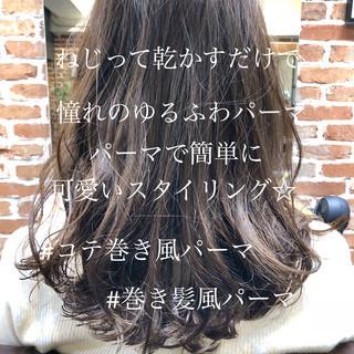 パーマ ゆるふわパーマ 簡単ヘアアレンジ フェミニン ヘアスタイルや髪型の写真・画像