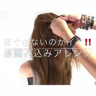 涼しげ 上品 ロング エレガント ヘアスタイルや髪型の写真・画像