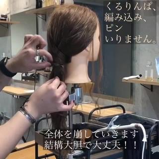 こなれ感 アンニュイほつれヘア 簡単スタイリング ナチュラルベージュ ヘアスタイルや髪型の写真・画像