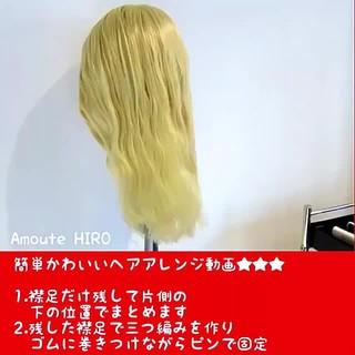 セミロング 三つ編み エレガント ショート ヘアスタイルや髪型の写真・画像 ヘアスタイルや髪型の写真・画像