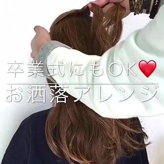 上品 エレガント 簡単ヘアアレンジ 謝恩会 ヘアスタイルや髪型の写真・画像 ヘアスタイルや髪型の写真・画像