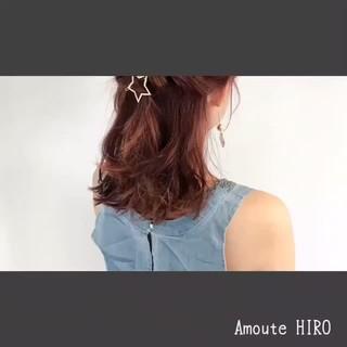 フェミニン 結婚式 大人かわいい ミディアム ヘアスタイルや髪型の写真・画像