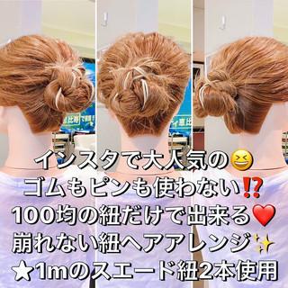 ヘアアレンジ ロング お団子アレンジ フェミニン ヘアスタイルや髪型の写真・画像
