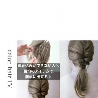 花嫁 ヘアアレンジ ナチュラル ロング ヘアスタイルや髪型の写真・画像