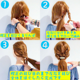 ヘアアレンジ ロング デート 上品 ヘアスタイルや髪型の写真・画像