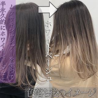 グラデーションカラー セミロング 透明感 外国人風 ヘアスタイルや髪型の写真・画像