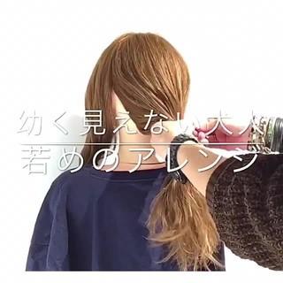 結婚式 オフィス セミロング ヘアアレンジ ヘアスタイルや髪型の写真・画像