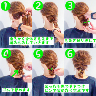 簡単ヘアアレンジ デート セミロング ヘアアレンジ ヘアスタイルや髪型の写真・画像