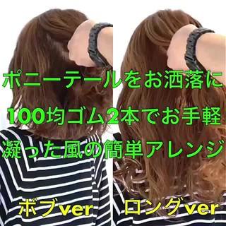 ロング 簡単ヘアアレンジ フェミニン ショート ヘアスタイルや髪型の写真・画像