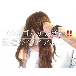 結婚式 ロング 簡単ヘアアレンジ 女子会 ヘアスタイルや髪型の写真・画像
