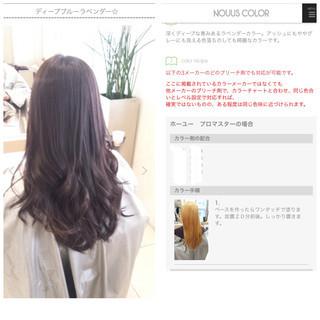 ブリーチ ロング ヘアアレンジ 外国人風カラー ヘアスタイルや髪型の写真・画像