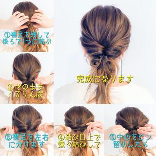 ダウンスタイル くるりんぱ 簡単ヘアアレンジ ヘアアレンジ ヘアスタイルや髪型の写真・画像 ヘアスタイルや髪型の写真・画像