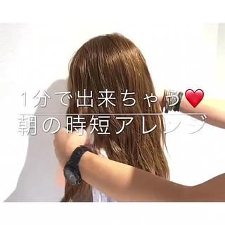 女子会 デート ヘアアレンジ 簡単ヘアアレンジ ヘアスタイルや髪型の写真・画像