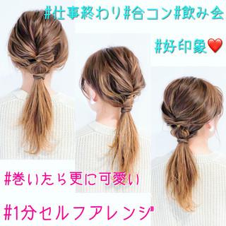 フェミニン ロング 簡単ヘアアレンジ セルフアレンジ ヘアスタイルや髪型の写真・画像 ヘアスタイルや髪型の写真・画像