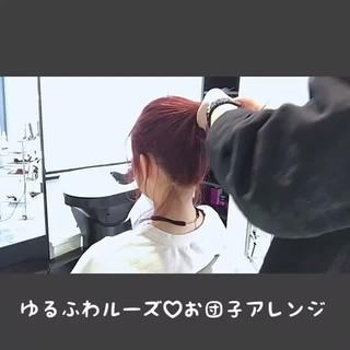 デート ルーズ お団子 ガーリー ヘアスタイルや髪型の写真・画像