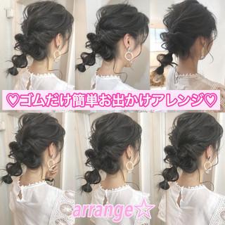 簡単ヘアアレンジ セミロング 韓国ヘア ヘアアレンジ ヘアスタイルや髪型の写真・画像