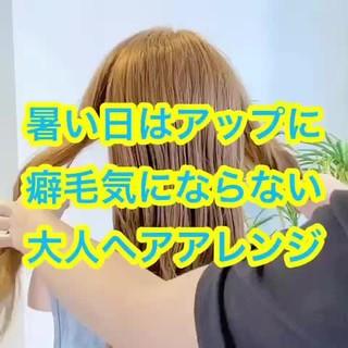 ロング ヘアアレンジ アップスタイル くるりんぱ ヘアスタイルや髪型の写真・画像