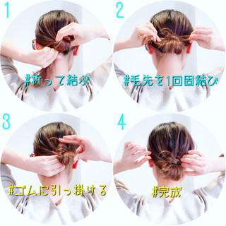オフィス ヘアアレンジ ロング エレガント ヘアスタイルや髪型の写真・画像 ヘアスタイルや髪型の写真・画像