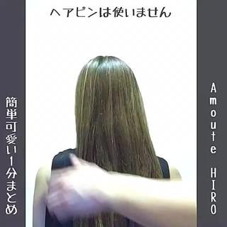時短 ヘアアレンジ 簡単 デート ヘアスタイルや髪型の写真・画像