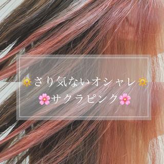 鎖骨ミディアム 透明感カラー ミディアム ナチュラル ヘアスタイルや髪型の写真・画像