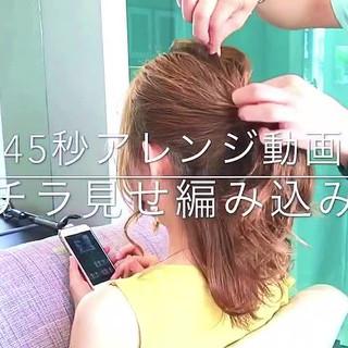 ポニーテール 簡単ヘアアレンジ フェミニン デート ヘアスタイルや髪型の写真・画像