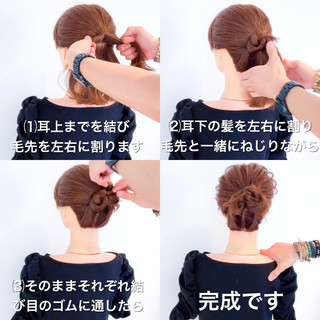 ロング ヘアアレンジ 簡単ヘアアレンジ フェミニン ヘアスタイルや髪型の写真・画像 ヘアスタイルや髪型の写真・画像