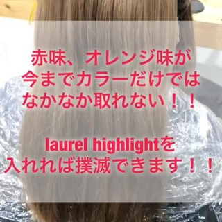 外国人風カラー セミロング ハイライト 3Dハイライト ヘアスタイルや髪型の写真・画像