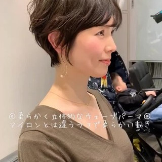 吉瀬美智子 辺見えみり フェミニン 田丸麻紀 ヘアスタイルや髪型の写真・画像
