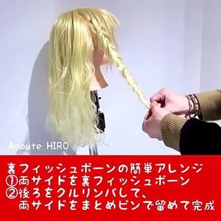 エレガント フィッシュボーン 編み込み セミロング ヘアスタイルや髪型の写真・画像