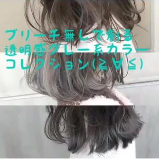 グレージュ ミディアム デート ブリーチ ヘアスタイルや髪型の写真・画像