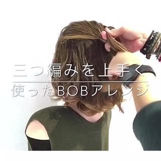 ボブ ヘアアレンジ 簡単ヘアアレンジ アウトドア ヘアスタイルや髪型の写真・画像
