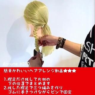 エレガント ショート ヘアアレンジ 上品 ヘアスタイルや髪型の写真・画像