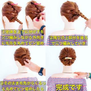 エレガント ロング 上品 ヘアアレンジ ヘアスタイルや髪型の写真・画像